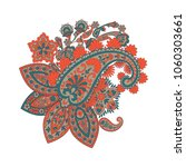 paisley floral pattern. damask... | Shutterstock .eps vector #1060303661