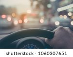 vintage tone image of people... | Shutterstock . vector #1060307651