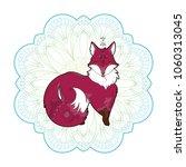 raster image of a cute fox... | Shutterstock . vector #1060313045