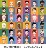 set of people avatars with faces | Shutterstock .eps vector #1060314821