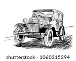 very old car | Shutterstock .eps vector #1060315394