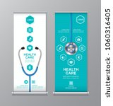 health care and medical roll up ... | Shutterstock .eps vector #1060316405