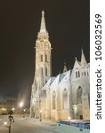 Matthias church at winter in Royal Palace of Buda, Budapest, Hungary - stock photo