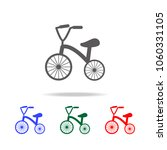 tricycle icon. elements of baby ... | Shutterstock .eps vector #1060331105