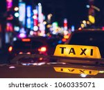 taxi cap sign taxi stand... | Shutterstock . vector #1060335071