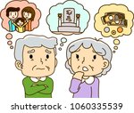 anxiety of old age tomb money... | Shutterstock .eps vector #1060335539