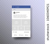 social page interface concept...