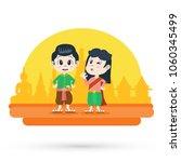 cute cartoon man and woman in...   Shutterstock .eps vector #1060345499