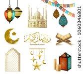 ramadan kareem symbols ritual... | Shutterstock .eps vector #1060346801