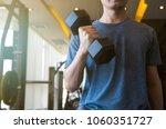 young man beginner exercising... | Shutterstock . vector #1060351727