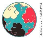 Asian Circle Graphic Pattern...