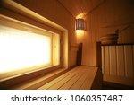 sauna  wooden interior baths ... | Shutterstock . vector #1060357487