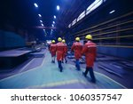 workers  helmets at the factory ... | Shutterstock . vector #1060357547
