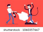male devil exorcism. expulsion... | Shutterstock .eps vector #1060357667