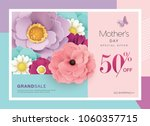 mother's day sale design with... | Shutterstock .eps vector #1060357715