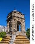 fountain of the innocents ... | Shutterstock . vector #1060365137