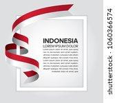 indonesia flag background | Shutterstock .eps vector #1060366574