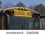 bus | Shutterstock . vector #1060368