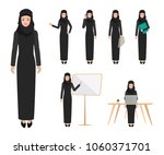 set of business arab woman... | Shutterstock .eps vector #1060371701