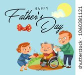 son and daughter care disable... | Shutterstock . vector #1060381121