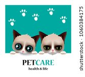 pet care service  pet shop logo ... | Shutterstock .eps vector #1060384175