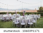 in the wedding banquet area on... | Shutterstock . vector #1060391171