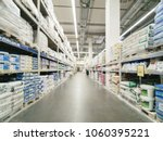 abstract blurred hardware store ...   Shutterstock . vector #1060395221