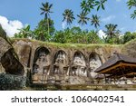 gunung kawi  temple and... | Shutterstock . vector #1060402541