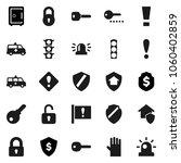 flat vector icon set   rubber...   Shutterstock .eps vector #1060402859
