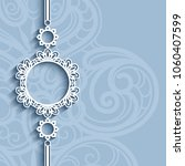 ornamental circle frame with...   Shutterstock .eps vector #1060407599