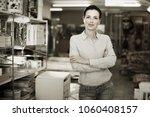 adult happy cheerful positive... | Shutterstock . vector #1060408157