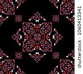 decorative hand drawn seamless... | Shutterstock .eps vector #1060413341
