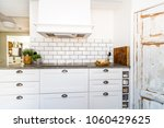 detail of a fancy kitchen with... | Shutterstock . vector #1060429625