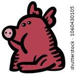 fat pig posing | Shutterstock .eps vector #1060430105