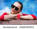 summer close up portrait of... | Shutterstock . vector #1060430351