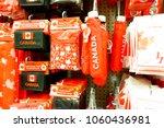 winnipeg manitoba canada  june... | Shutterstock . vector #1060436981