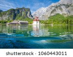 classic panoramic view of lake... | Shutterstock . vector #1060443011