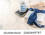father's day gift concept ... | Shutterstock . vector #1060449797
