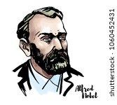 alfred nobel watercolor vector... | Shutterstock .eps vector #1060452431