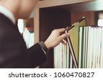 business man's hand selecting... | Shutterstock . vector #1060470827