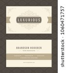 luxury business card and... | Shutterstock .eps vector #1060471757