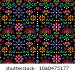 mexican folk art seamless... | Shutterstock .eps vector #1060475177