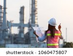 woman engineer and working new... | Shutterstock . vector #1060475807