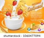 instant oatmeal vector...   Shutterstock .eps vector #1060477094
