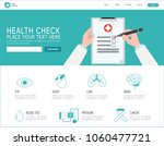 health check infographic. | Shutterstock .eps vector #1060477721