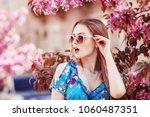 outdoor close up portrait of... | Shutterstock . vector #1060487351