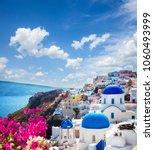 oia  traditional greek village... | Shutterstock . vector #1060493999