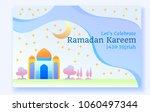 ramadan kareem. vector... | Shutterstock .eps vector #1060497344