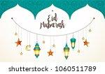 vector eid mubarak card. banner ... | Shutterstock .eps vector #1060511789