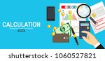 calculation concept.... | Shutterstock .eps vector #1060527821